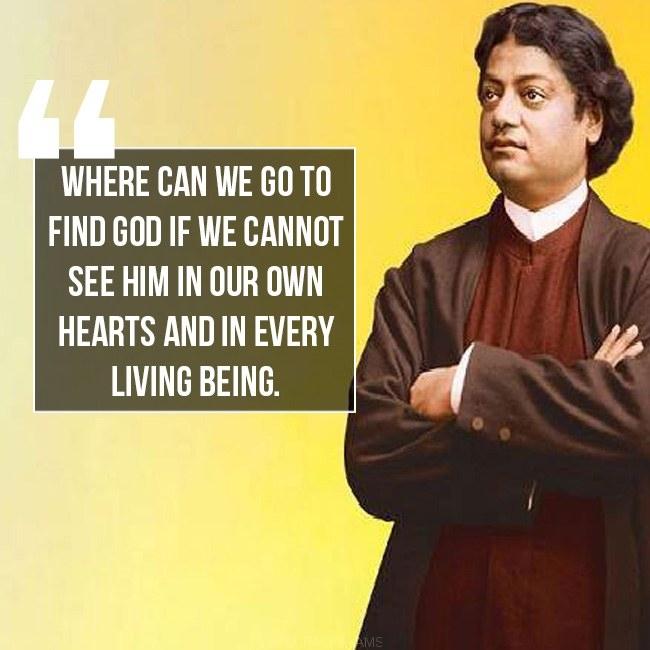 Swami Vivekananda Inspiring Quotes - 1