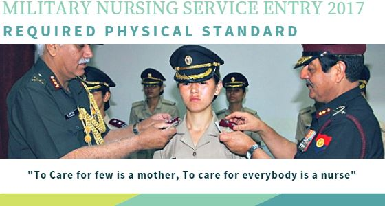 Indian Military Nursing Service Entry 2017 Required Physical