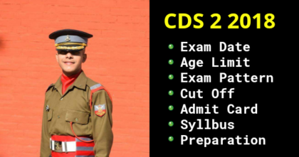 CDS-2-2018-Notification