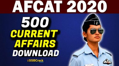 500-current-affairs-for-afcat-2020