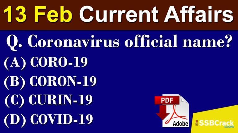 Current Affairs 13 February 2020