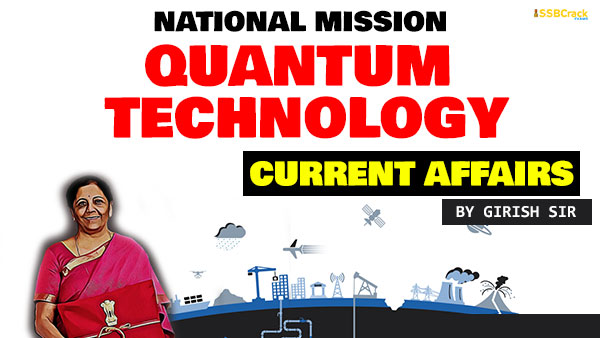 National-Mission-on-Quantum-Technologies-&-Applications