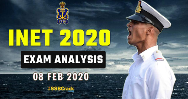 inet-officer-navy-exam-details