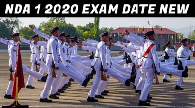 NDA-1-2020-exam-date-new