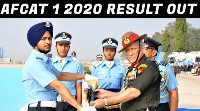 afcat-1-2020-result-out