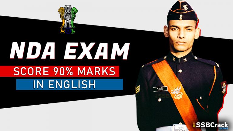 nda exam english