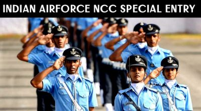 INDIAN-AIRFORCE-NCC-SPECIAL-ENTRY