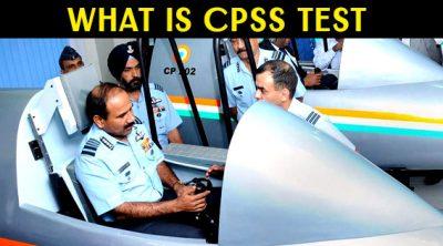 cpss-test-afcat