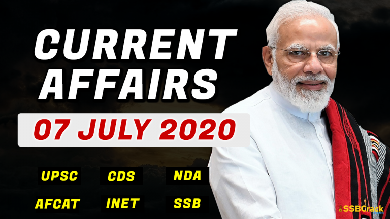 07 July 2020 Current Affairs