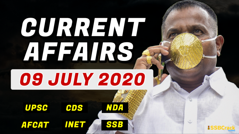 09 July 2020 Current Affairs