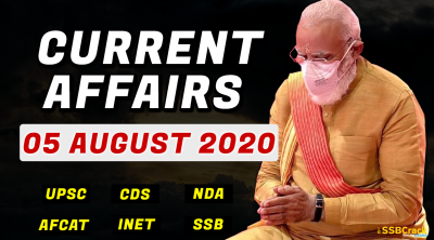 5 August 2020 Current Affairs