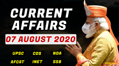 7 August 2020 Current Affairs