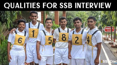 Qualities-For-SSB-Interview