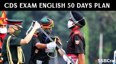 cds-exam-english-50-days-plan