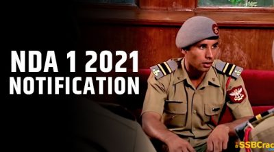 nda-1-2021-notification