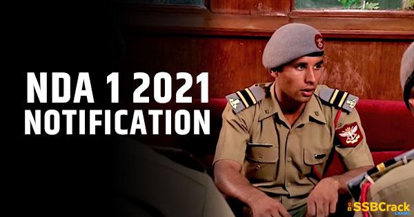 nda-1-2021-notification