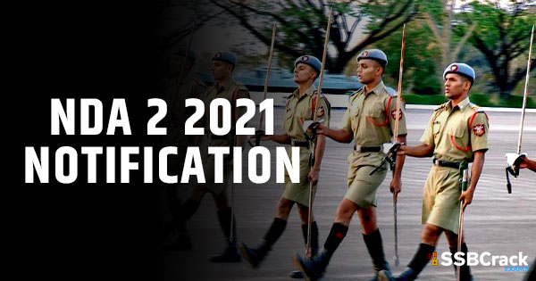 nda-2-2021-notification