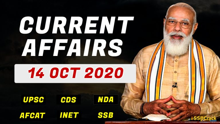 14 October 2020 Current Affairs