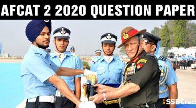 afcat-2-2020-question-paper-5th-aug