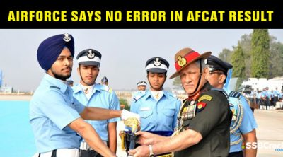 afcat-result-error