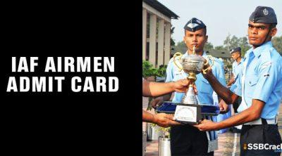 airmen-admit-card-2020ard-2020