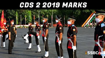 cds-2-2019-marks