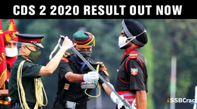 cds-2-2020-result