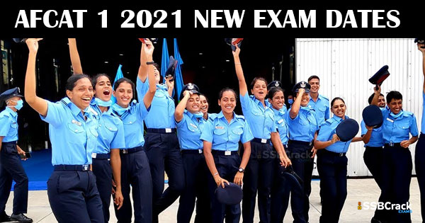 afcat-1-2021-new-exam-dates