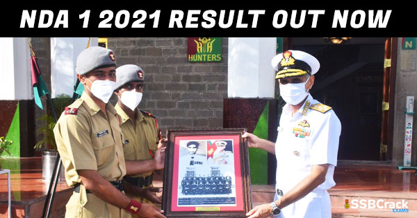NDA-1-2021-Result-Out-Now