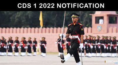 CDS-1-2022-Notification