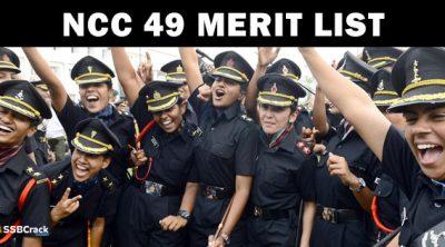 ncc-49-merit-list