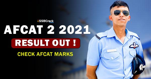 afcat-2-2021-result-out-now