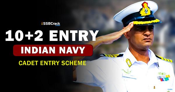 navy-cadet-entry-scheme-2022