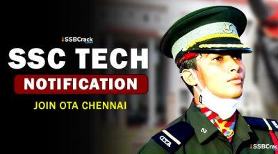ssc-tech-58-ssc-tech-29